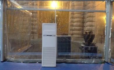 Riscaldamento - Raffrescamento - Arca Strutture